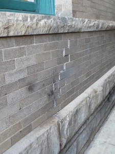 Walls and masonry at the Boulder Shambhala Center are offset and show cracks in some spots.