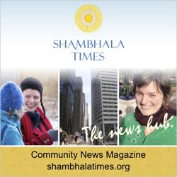 shambhala-times-ad-g[1]